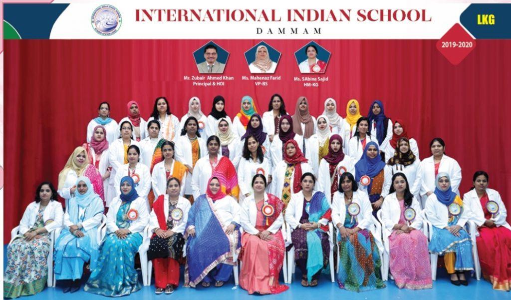 Kg International Indian School Dammam