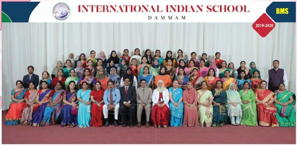 Bms International Indian School Dammam