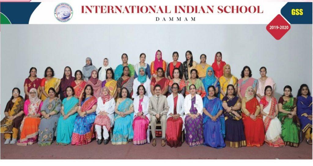 Gss International Indian School Dammam